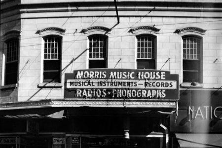 Morris Music House circa 1952.